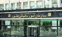 بانکهایی که اطلاعات تراکنشها را ندهند به دستگاه قضا معرفی میشوند