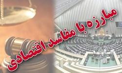 2770 میلیارد ریال جرایم اقتصادی در آذربایجانشرقی با دستگیری 246 نفر