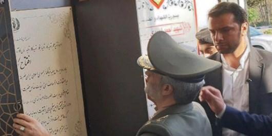 کارخانجات تولید مهمات کالیبر متوسط در اصفهان افتتاح شد