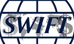 سناتورهای آمریکایی: برای اعمال فشار حداکثری، ایران را از سوئیفت خارج کنید