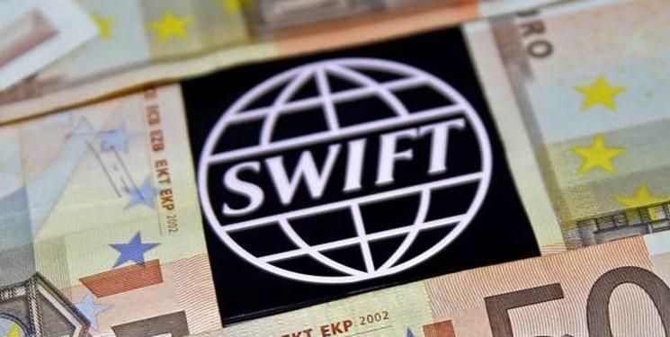 خبر بد برای آمریکا و همپیمانان اروپایی/  بانکهای چینی از سوئیفت فاصله میگیرند