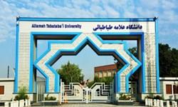 پذیرش دوره دکتری بدون آزمون، دانشگاه علامه تا 10 اردیبهشت تمدید شد