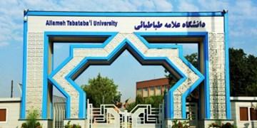 جذب برخی افراد و مدیران دولتی در دانشگاه علامه و انتقاد بسیج دانشجویی