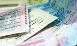 چکهای قدیمی به اعتبار خود باقی است