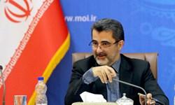 معاون وزیر کشور: شرکت مارگارین با ۴۵ درصد ظرفیت فعالیت میکند