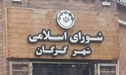 فرار سخنگوی شورای شهر گرگان از پاسخگویی