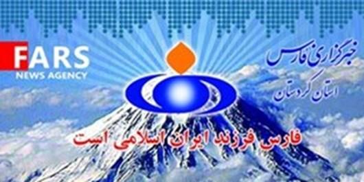 حمایت از بخش خصوصی و شرکتهای خدماتی ضرورت توسعه کردستان است