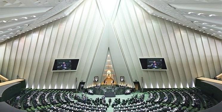 الزامات جدید مجلس برای توسعه فعالیتهای هستهای ایران/ بازی یکطرفه تمام شد