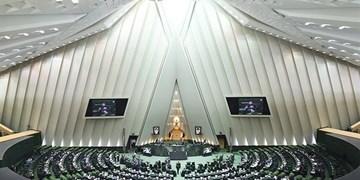 ناظرین مجلس در هیات مقررات زدایی انتخاب شدند