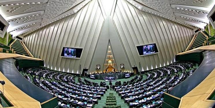 تسلیت مجمع نمایندگان استان کرمان و خراسان رضوی به نماینده زرند