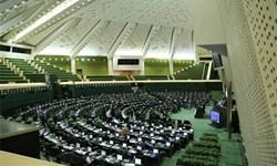 طرح احکام کلی بودجه 1400 به کمیسیون بازگشت