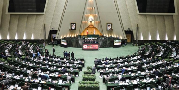 تصویب 4 تفحص در یک هفته/ آیا خروجی تفحصها مبارزه با فساد است؟