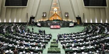 تصویب کلیات طرح اقدام راهبردی برای لغو تحریمها با ۲۵۱ رأی نمایندگان مجلس