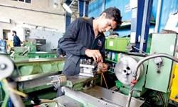 87 درصد صنایع کرمانشاه «کوچک» است