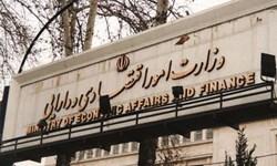 اختیارات بانکهای البرز متناسب با نیازهای استان نیست/ وزارت اقتصاد تجدید نظر کند