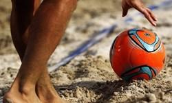 برنامه بازیهای نماینده سمنان در لیگ برتر فوتبال ساحلی