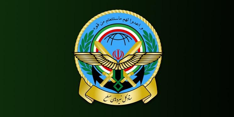 یک مقام نظامی ایران: ناو هواپیمابر آبراهام لینکلن در دریای عربی متوقف شده است/ حق انصارالله برای پاسخگویی به جنایات آل سعود