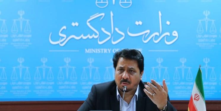 جزئیات انتقال 6 محکوم ایرانی از گرجستان به کشور