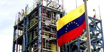 شرکت نفتی ونزوئلا علیرغم تحریمهای آمریکا بدهی به روسیه را به موقع پرداخت میکند