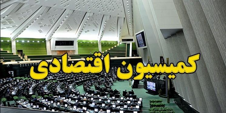 جزئیات نشست کمیسیون اقتصادی مجلس درباره ارز