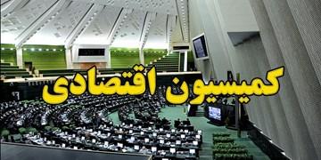 تفحص از عملکرد بانکهای دولتی در کمیسیون اقتصادی تصویب شد