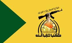 گردانهای حزبالله عراق: به الحشد الشعبی خیانت شود، آتشبس را لغو میکنیم