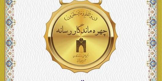 رونمایی از نشان قلم در تبریز