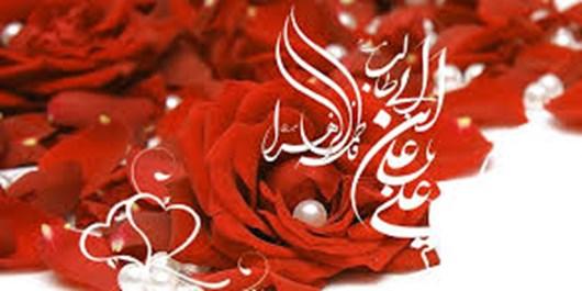 ویژهبرنامههای سالروز ازدواج امام علی(ع) و حضرت فاطمه(س) در اسلامآباد غرب اعلام شد