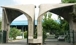 فردا برنامههای مرکز مشاوره دانشگاه تهران به مناسبت هفته سراهای دانشجویی آغاز می شود