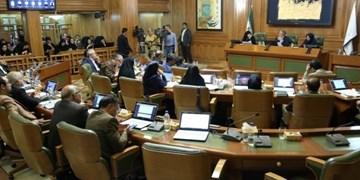 شورای شهر تهران  2  هفته تعطیل میشود