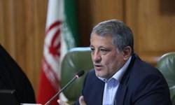 شهرداری تهران از بانک مرکزی انتظار اقدام فوری دارد/احتمال سوختن فرصت 1000میلیاردی