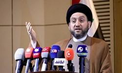دو گروه شیعی از مذاکرات انتخاب نخست وزیر عراق خارج شدند