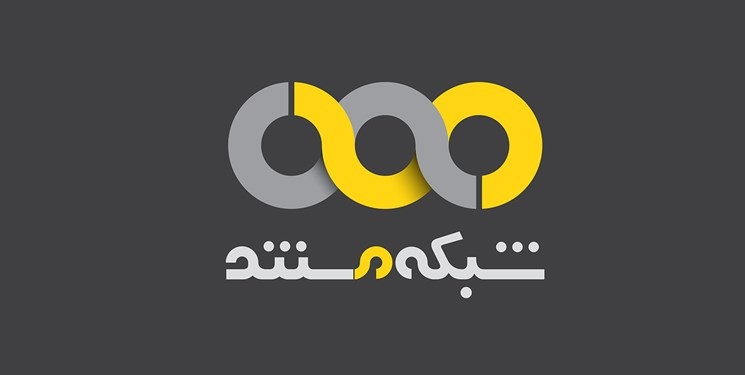 قصه حاشیهنشینی روی آنتن شبکه مستند