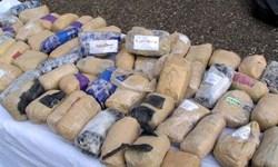 انهدام 36 باند مواد مخدر در آذربایجانغربی