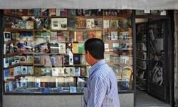 ثبتنام ۷۲۳ کتابفروشی در طرح زمستانه تاکنون/ سهم تهران ۱۱۱ کتابفروش