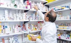 پزشکان با توجه به تحریمها از تجویز داروهای غیرضروری خارجی خودداری کنند