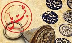 ثبت 8 اثر فرهنگی البرز در آثار ملی کشور/11 اثر در انتظار کارشناسی هستند