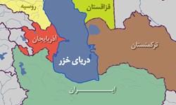 برگزاری بیست و یکمین اجلاس اتحادیه دانشگاههای دولتی حاشیه دریای خزر