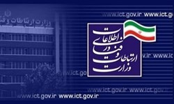 اساسنامه پست بانک ایران در کمیسیون امور اجتماعی دولت