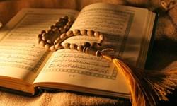 دانشمند برجسته بوشهری به ديدار حق شتافت