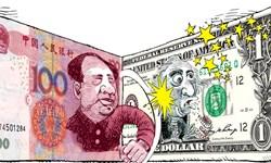 بانک بریکس ۳ میلیارد یوآن اوراق قرضه به یوآن منتشر کرد