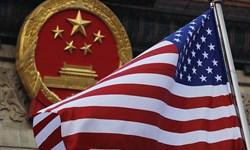 پکن: قاطعانه رفتارهای قلدرمآبانه آمریکا را رد میکنیم