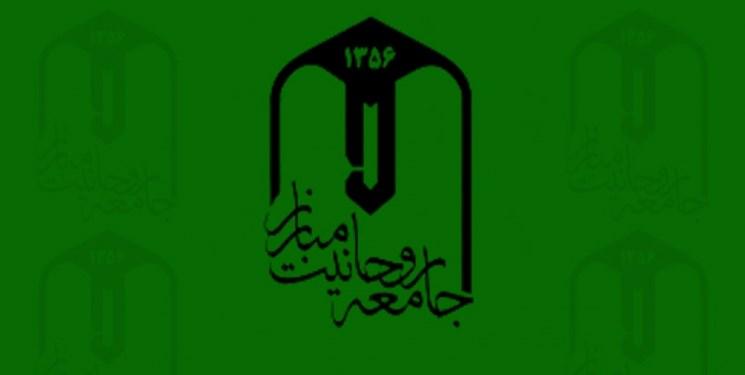 پیام تسلیت جامعه روحانیت مبارز در پی درگذشت حجتالاسلام قربانی