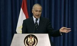 دبیرکل اتحادیه عرب: حل نزاع فلسطینی-اسرائیلی بر عهده شورای امنیت است