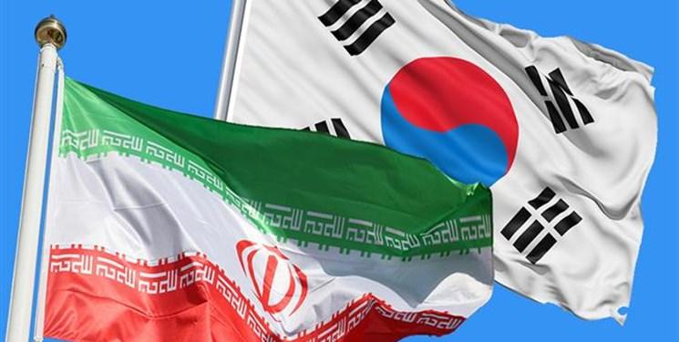 وقتی کره جنوبی اموال ۸۴ میلیون ایرانی را بلوکه میکند و شاکی هم میشود