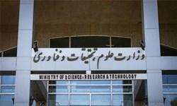 سیاست کلان وزارت علوم، پرهیز از توسعه کمی و ارتقای کیفی آموزش عالی است