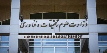 بخشنامه جدید وزیر علوم/ وضعیت تعطیلی دانشگاهها و مؤسسات آموزشی در هفته پیش رو