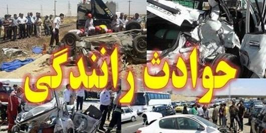 یک کشته و 5 مصدوم بر اثر واژگونی خودرو در شهرضا