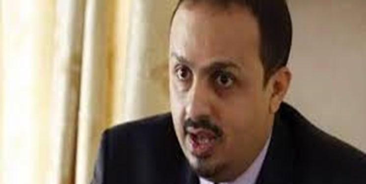 واکنش دولت مستعفی یمن به اظهارات سخنگوی ارشد نیروهای مسلح ایران