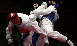بلغارستان میزبان انتخابی تکواندو المپیک در قاره اروپا شد